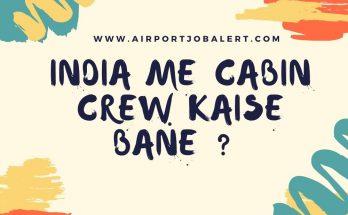 Cabin Crew Kaise bane ? Kitna Paisa Kama Sakte Hai ?